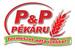 P&P Pékáru Kft. - Állás, munka